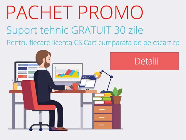 Promo CS-Cart